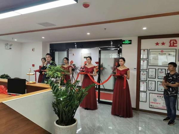 祝賀新超(chao)管(guan)業湖南運營中心開張大吉!